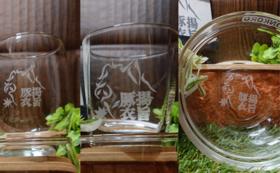お店のロゴ入りグラス2個ランチョンマット2枚サラダボール2個