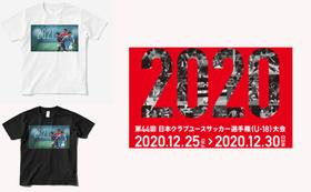 20,000円応援プラン