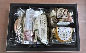 【福井市外の方向け】季節野菜のかきもちと菜のおこしの詰合せ