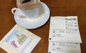 ミャンマー産コーヒー(ドリップバッグ)×40