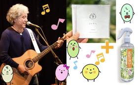 【ユウサミイ】友情協力♪CD+こうそちゃん消臭スプレー