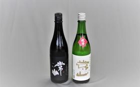 【福井市外の方向け】常山酒造 純米大吟醸酒セット