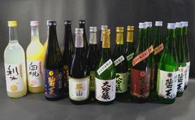 白桃酵母とメロン酵母の純米吟醸生原酒720ml(各3本ずつ)+酒蔵バラエティーセット(7種類18本)