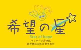 『プレゼント用にも使える希望の星で使える利用券』5,000円分