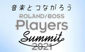 音楽業界応援B(感謝のメール)/ Support Plan B (Thank you email)