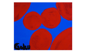 【キャンバスF8:特別出品Red Blue Bubble】+マグネット+画集本&CD