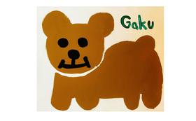 【キャンバスF20:Baby Bear】+マグネット+画集本&CD