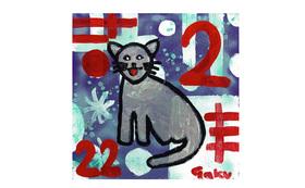 【キャンバスS12:Snow Cat】+マグネット+画集本&CD