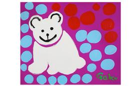 【キャンバスF20:Polar Bear】+マグネット+画集本&CD