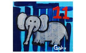 【キャンバスF20:Silver Elephant】+マグネット+画集本&CD
