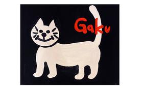 【キャンバスF20:Black Red Cat】+マグネット+画集本&CD