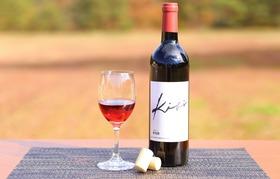 赤ワイン 2本( kibi foods 株式会社 kibi VALLEY )