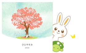 【ほっこりコース】絵本1冊(ポストカード付き)
