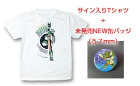 【オリバー】サイン入りTシャツ+未発売缶バッジセット
