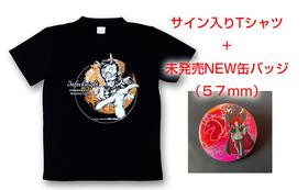 【インフェルナイト】サイン入りTシャツ+未発売缶バッジセット