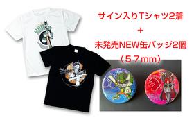 Tシャツ&NEW缶バッジ・フルセット