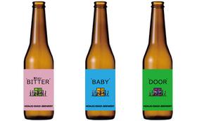 【第1号ビール】330ml瓶3本