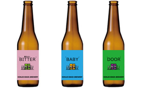 【第1号ビール】330ml瓶24本