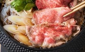 【こもの産品】「肉の大黒屋」の店主が選ぶすき焼き肉