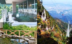 【伝売市体験】湯の山温泉ホテルペア宿泊券+ロープウエイペア乗車券+おみやげ