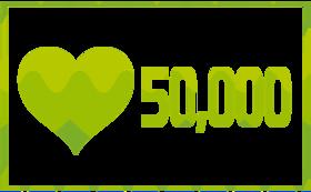 無償の愛 50,000