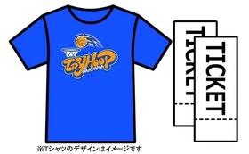 観戦チケット+クラファン限定ロゴ入りTシャツ
