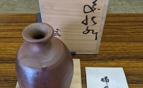 E|デラックス認定商品・備前焼花瓶・常備券セット