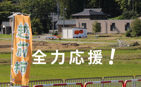 応援コース   5,000円