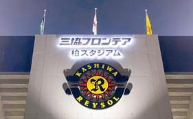 ロイヤルシートチケットペア鑑賞券 11月20日(土)アビスパ福岡戦