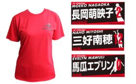 【女子バスケ】長岡・三好・エブリン選手応援コース(Sサイズ)