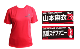 【女子バスケ】山本・ステファニー選手応援コース(Mサイズ)