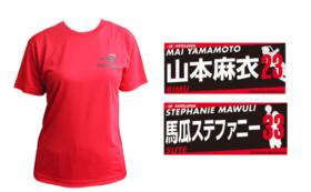 【女子バスケ】山本・ステファニー選手応援コース(Lサイズ)