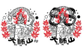 C|パワーストーン・大師山ロゴ入りTシャツ