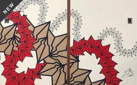 淀壁 参加アーティスト壁画 (3平米)
