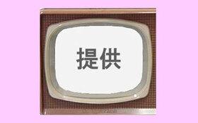 〈スポンサープラン〉四コマ1本制作支援(生原稿付き)