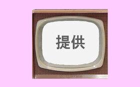 【スポンサープラン】1話まるごと制作支援