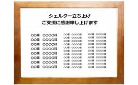芳名板(小)コース