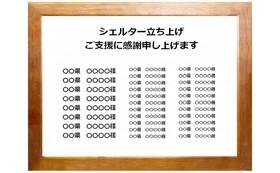 芳名板(大)コース