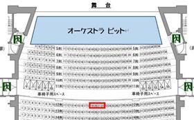 「ドン・カルロ」1階中央スペシャルシートご招待付 Premium C1プラン【12日&13日同じ席にご招待】