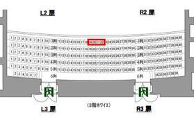 「ドン・カルロ」2階中央スペシャルシートご招待付 Premium C2プラン【12日&13日同じ席にご招待】