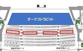 「ドン・カルロ」1階最前列席ご招待付 Dream KBプラン【12日&13日同じ席にご招待】