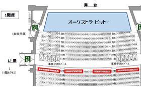 「ドン・カルロ」1階センターブロック席ご招待付 Dream C1プラン【12日&13日同じ席にご招待】