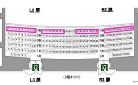 「ドン・カルロ2階最前列席ご招待付 Dream C2プラン【12日&13日同じ席にご招待】