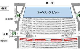 「ドン・カルロ」1階センターブロック席ご招待付 1 day special C1プラン【12日か13日のどちらか】