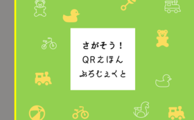 【応援】感謝のメッセージ(メール)