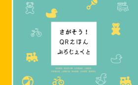 メッセージを添えたポストカード+写真+絵本(名前記載)+小道具の詰め合わせパック!!!