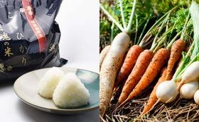 西郷の米2キロと冬野菜の詰め合わせセット