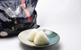 西郷の米コシヒカリ10キロ