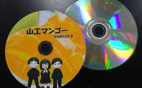 山工マンゴーの歌(CD)をプレゼント!