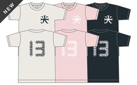 十三光 Tシャツ